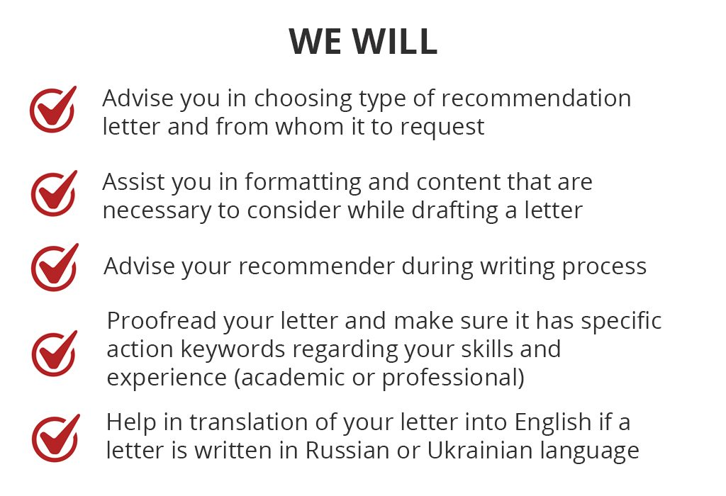 College Admissions Recommendation Letter from trapizonianeducation.com